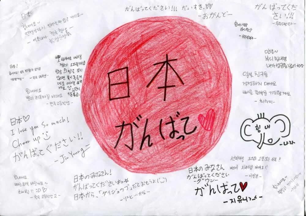 【アフィ】ネトウヨサイト裸祭り【ブログ】 ->画像>153枚