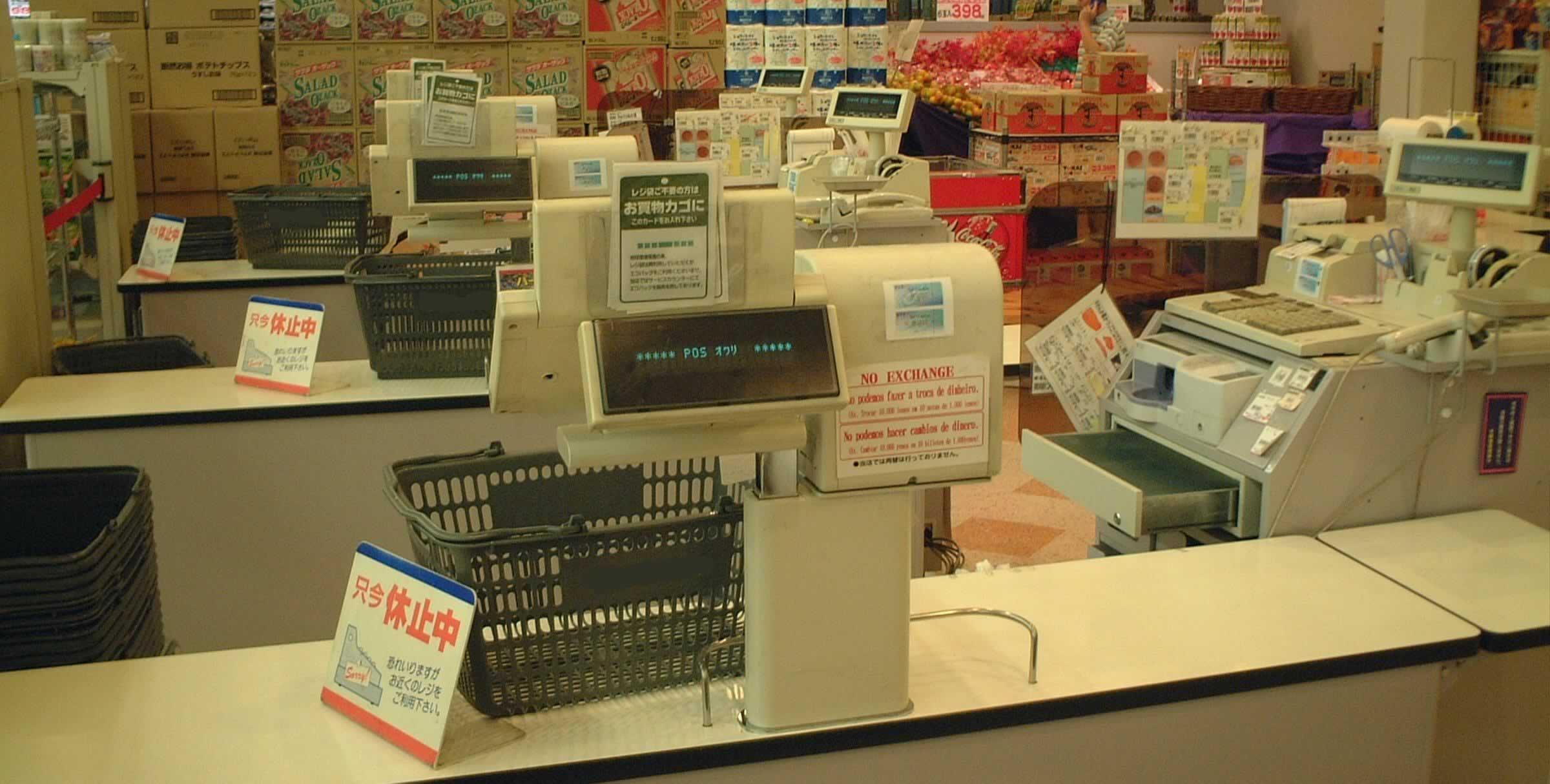 Cash_register_Japan2007
