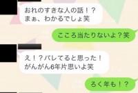 th_Line