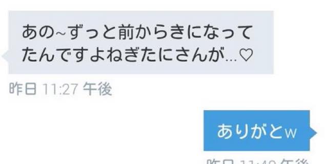 th_ne6