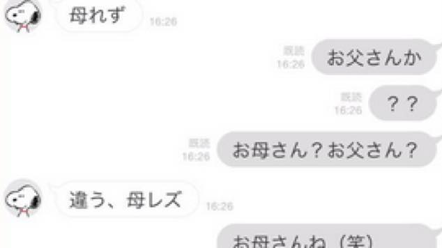 th_l01