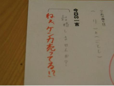 1 のコピー