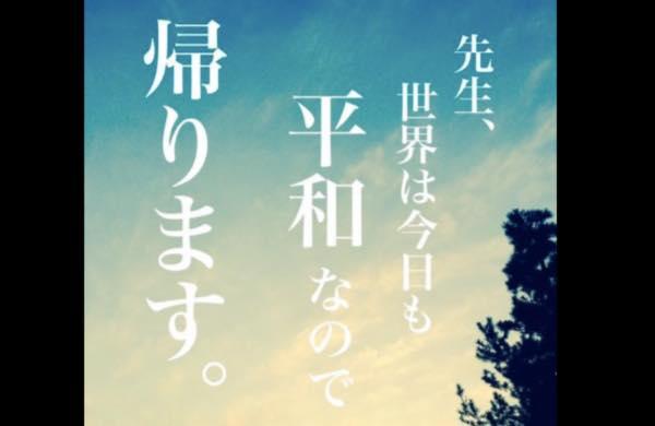 sam1-2 のコピー