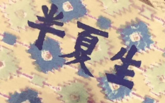 th_sum のコピー