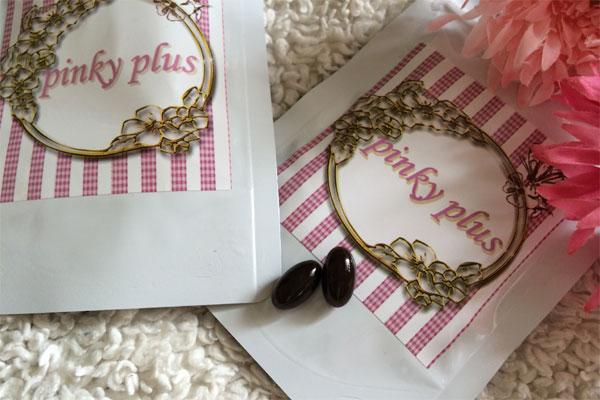 pinkyplus5
