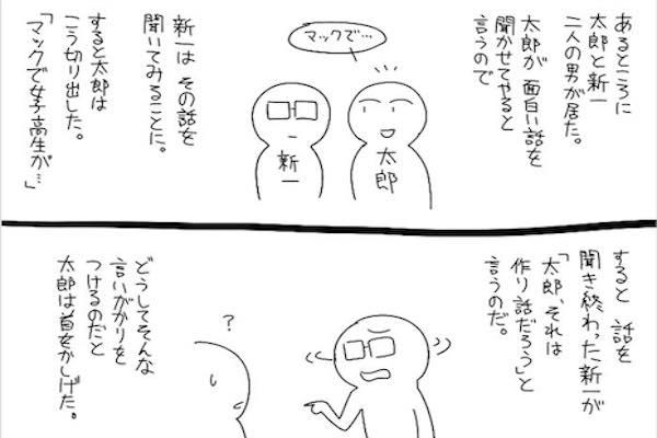 th_sam