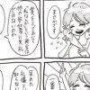 th_sam_2