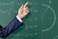 teacher-sum