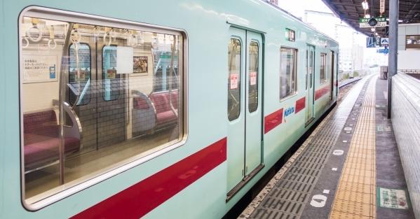 train-sum